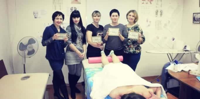 Выпускники по курсу «Классический массаж»
