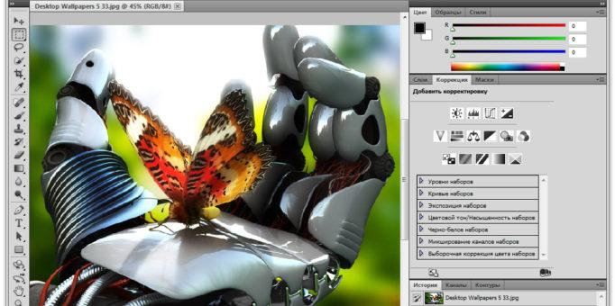 Курс обучения Adobe Photoshop