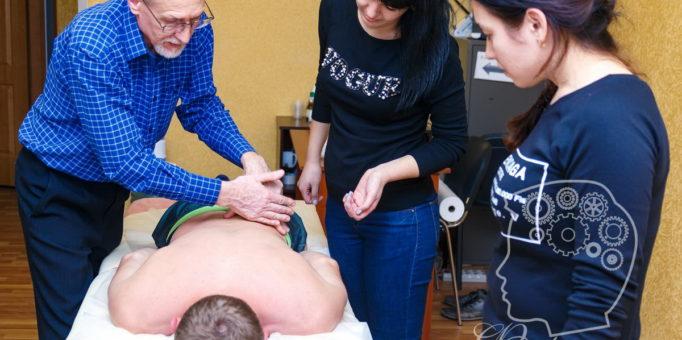 Курсы классического массажа в Симферополе
